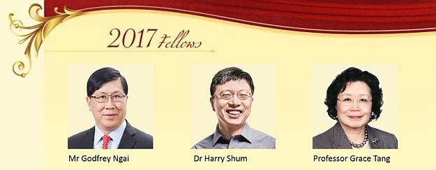 Banner of three honorary university fellows 2017