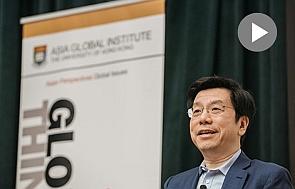 Photo of Lee Kai-fu at the AGI talk on AI