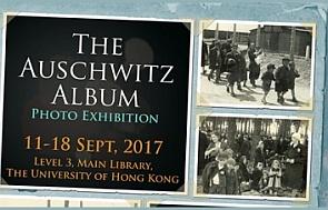 Banner of the photo exhibition – The Auschwitz Album