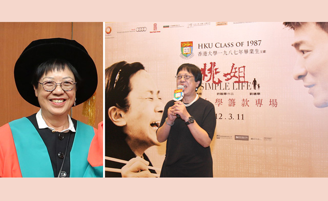 Ann Hui 許鞍華 receives Golden Lion for Lifetime Achievement award at Venice International Film Festival 2020