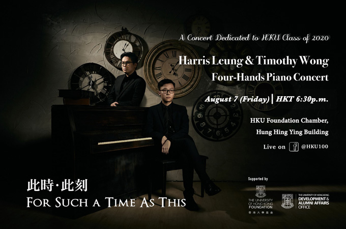 Harris Leung & Timothy Wong | Four-Hands Piano Concert