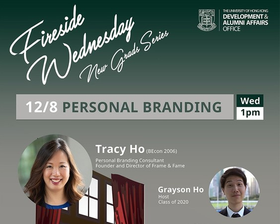 Fireside Wed for New Grads | Personal Branding