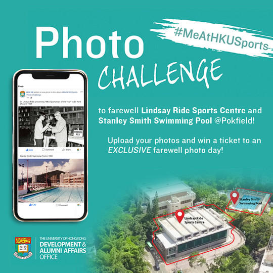 Farewell to Stanley Smith Swimming Pool and Lindsay Ride Sports Centre  #MeAtHKUSports Photo Challenge