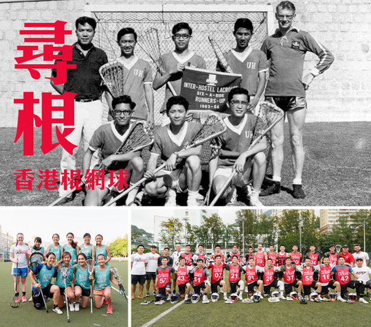 HKU Lacrosse Alumni Call-up - The Root of Hong Kong Lacrosse
