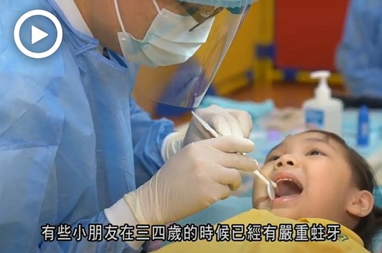 "HKU Dentistry launches ""Jockey Club Children Oral Health Project"""