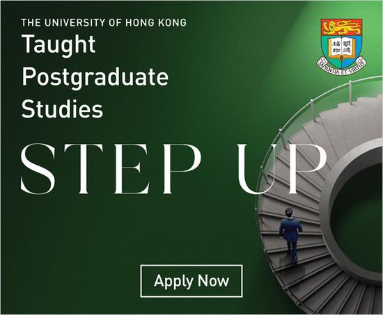 HKU Taught Postgraduate Programmes 2021