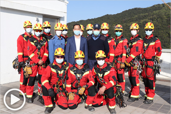 The High Angle Rescue Team 高空拯救專隊