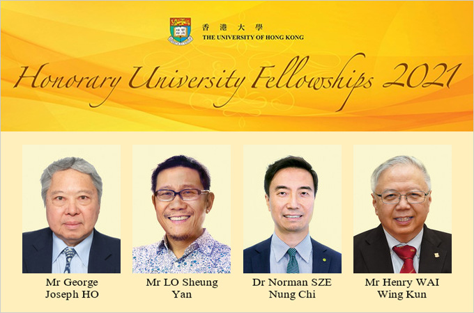 HKU confers Honorary University Fellowships on four distinguished individuals