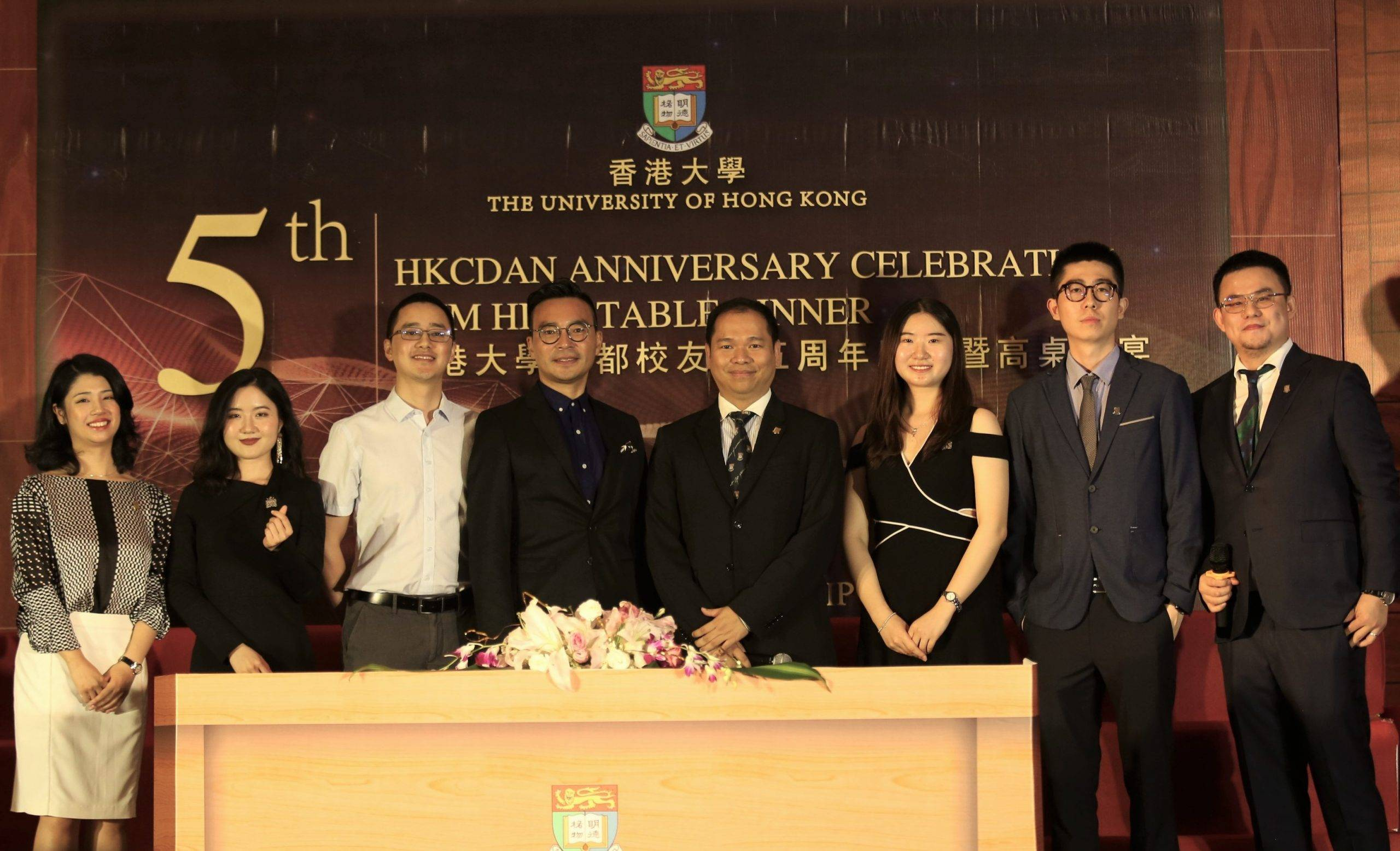 HKU Chengdu Alumni Network