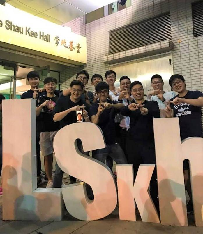 Lee Shau Kee Hall Alumni Association