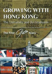 Growing with Hong Kong