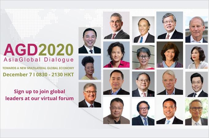 New Multilateral Global Economy | 探索香港經濟新模式 | 疫下長者抑鬱焦慮增加 | 王賡武回憶錄
