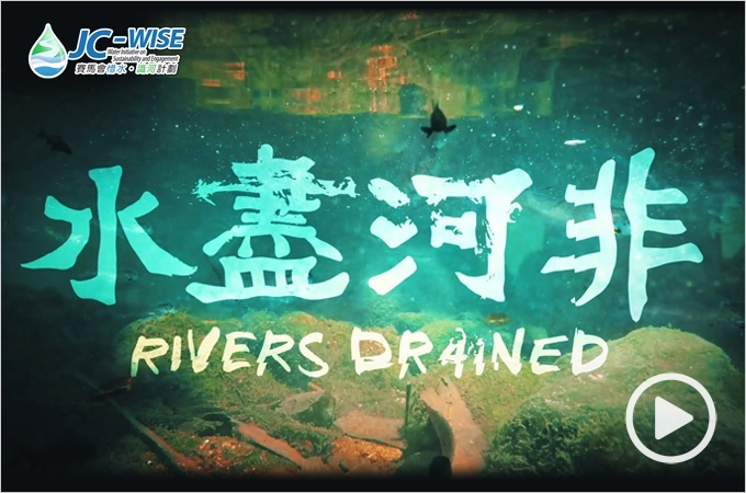 Changing Legal Orders | Rivers Drained 水盡河非 | 矯形及創傷 | Pictorial Silks | Wildlife Trade