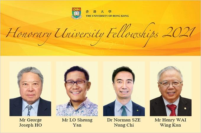 Vaccination & Studies | Honorary University Fellowships | Building Control | 中文學會九十周年展覽 | 陳慶恩: 薄暮樂敘
