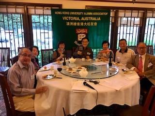 HKUAA Victoria, Australia | AGM and banquet