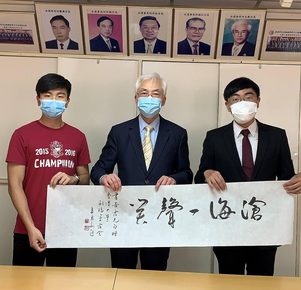 左起: 張津熙、何文匯教授、梁迭起