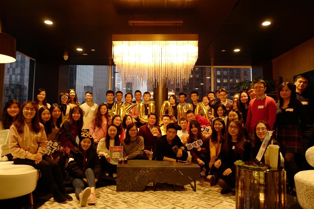 Hong Kong University Young Professional Alumni in North America