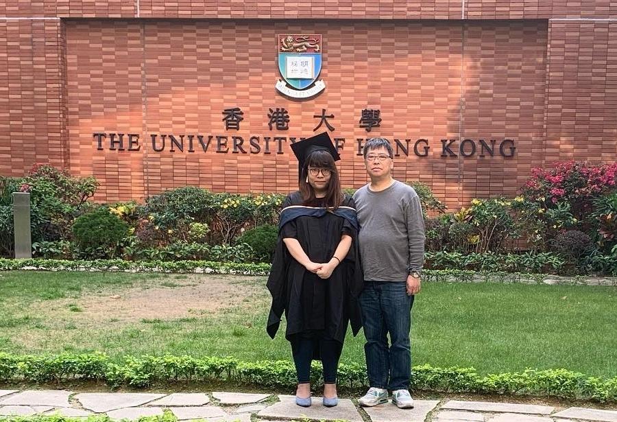 Chiu Chi-ki 趙梓琪 (LLM(Arb&DR) 2019) and Chiu Hon-fu 趙漢夫 (PCLL(SPACE) 1995)