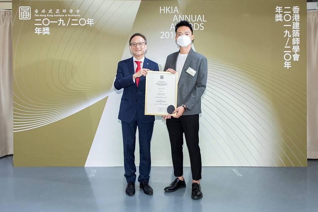 Wong Yok Fai (BA(ArchStud) 2011, MArch 2014) won HKIA Young Architect Award