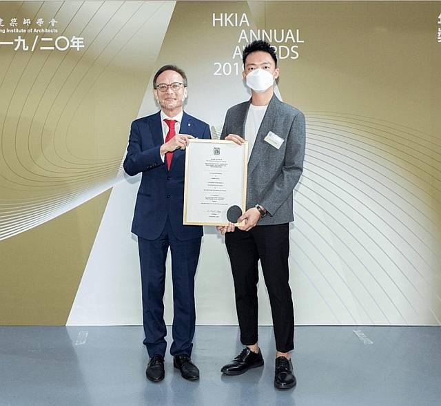 HKIA Young Architect Award Ceremony