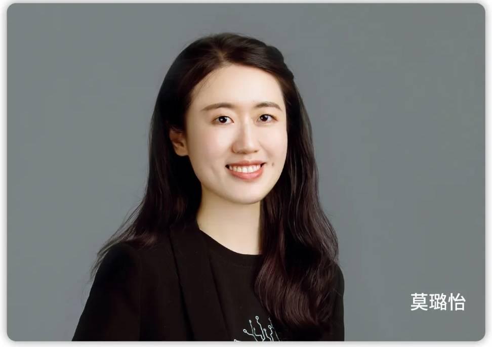 港大校友榮登福布斯中國科技女性榜2021