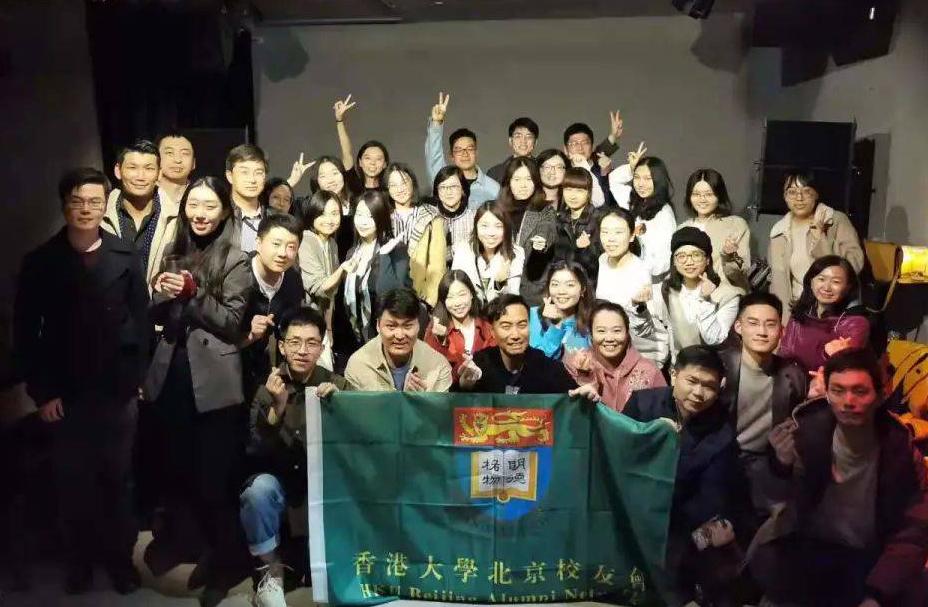 HKU Beijing Alumni Network Update – June 2021