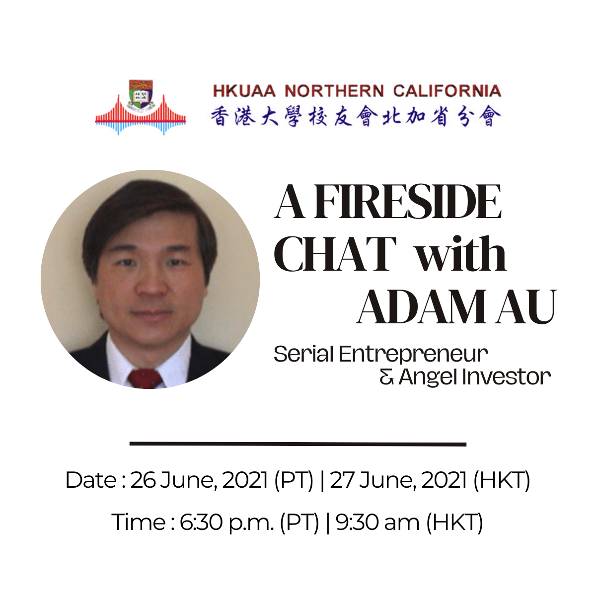 A Fireside Chat with Adam Au | HKUAA Northern California