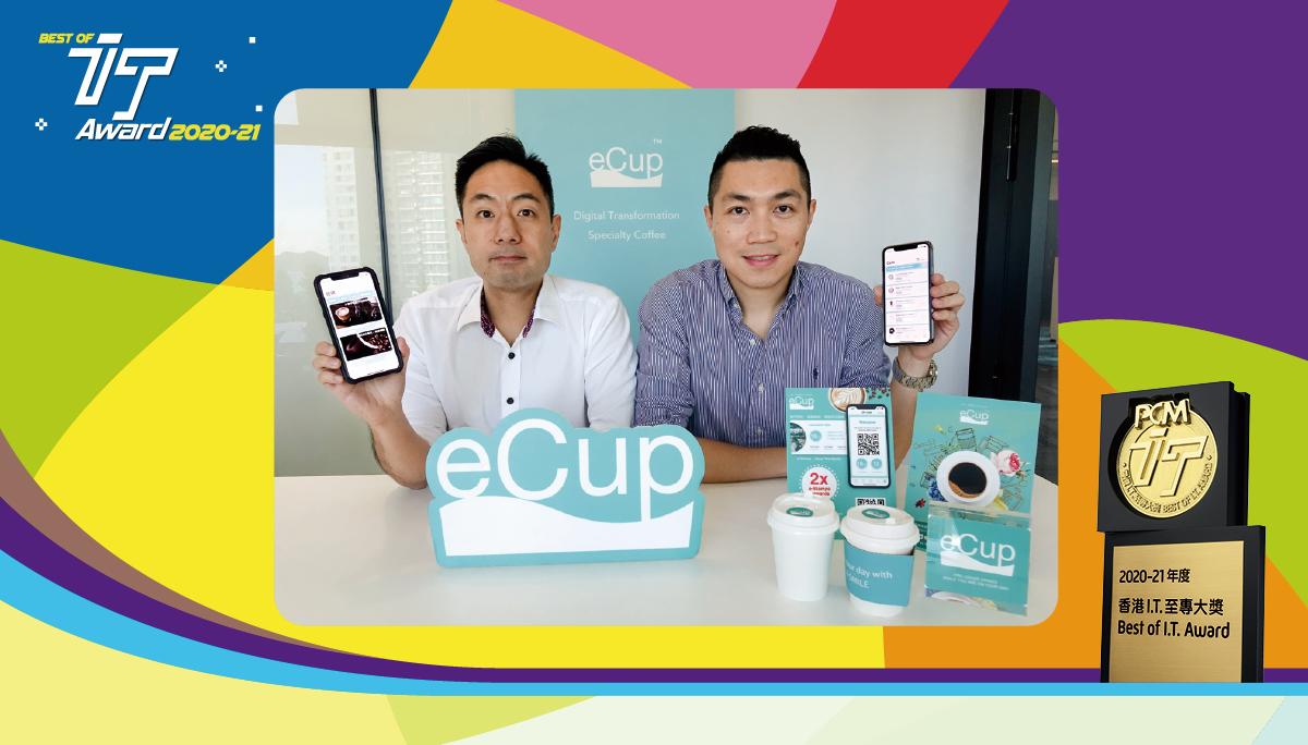 eCup HK receives '2021 Best of IT Award'
