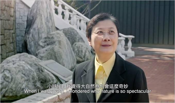 Professor Vivian Yam | Swire Scholar