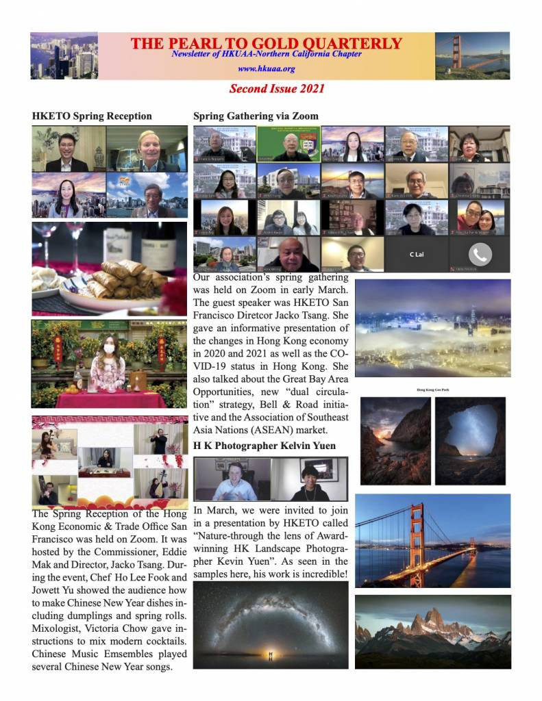 HKUAA-Northern California Chapter Newsletter Second Issue 2021