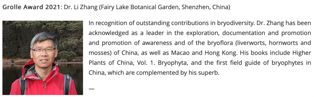 Grolle Award 2021: Dr Zhang Li 張力(PhD 2001) (Fairy Lake Botanical Garden, Shenzhen, China)