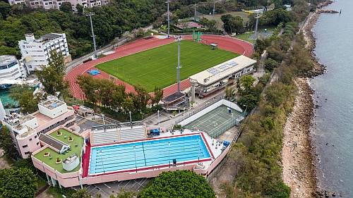 HKU Centre for Sports and Exercise