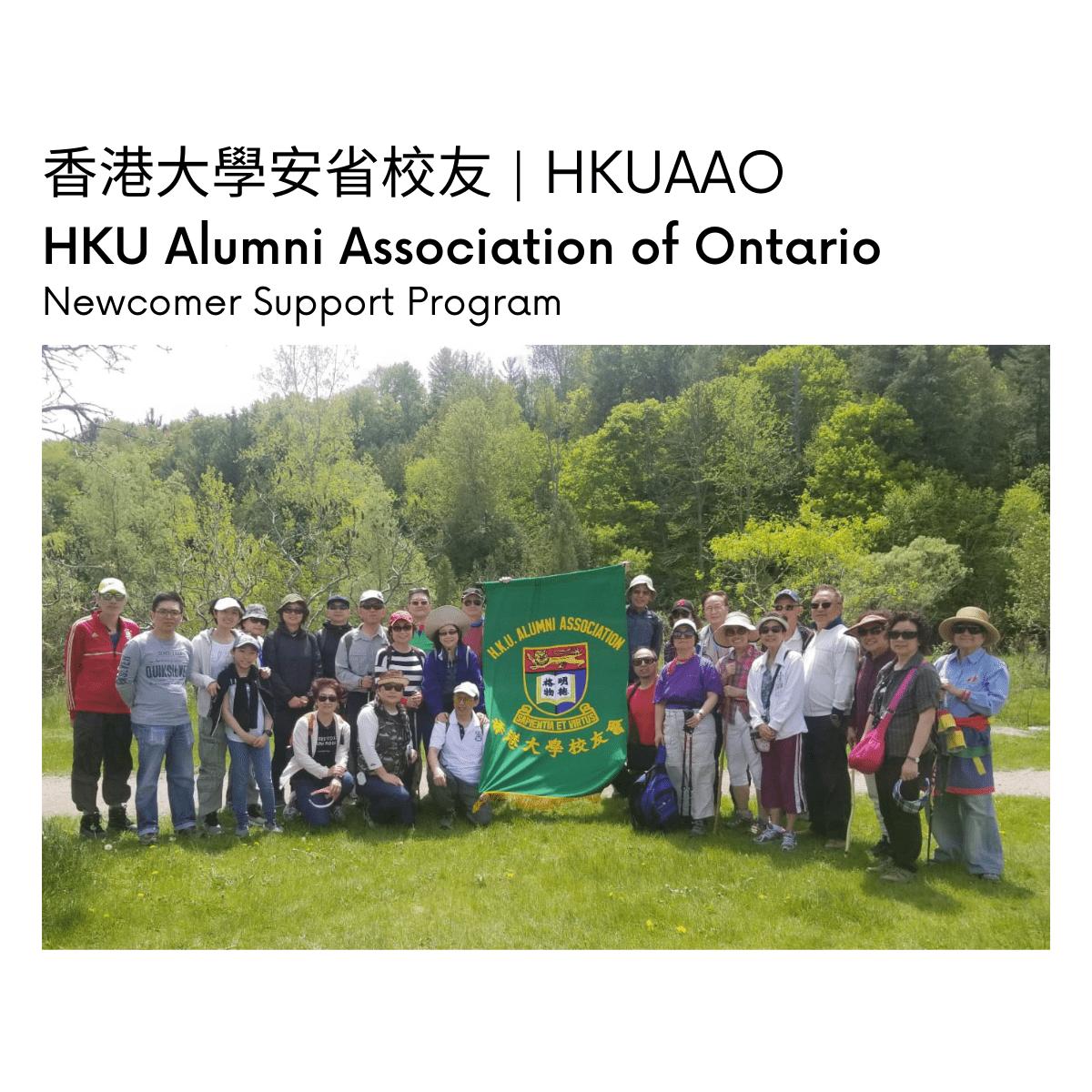 HKUAA of Ontario Newcomer Support Program