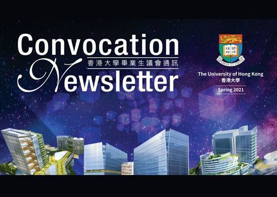 Convocation Newsletter