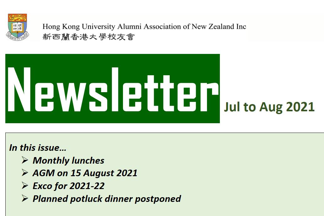 HKUAA of New Zealand Newsletter | Jul – Aug 2021